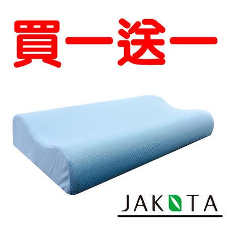 台灣精製(買一送一)<BR>3M專利透氣舒眠高密度記憶枕