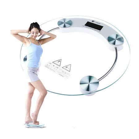 圓形超薄型強化玻璃電子體重計(26cm)