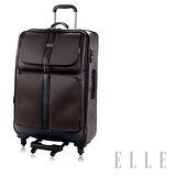 法國著名男性品牌29吋 ELLE HOMME 編織布搭配皮革雜誌款ALPHA商務箱系列(咖啡)