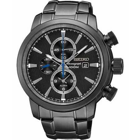 SEIKO 爭霸天下二地時區鬧鈴計時腕錶-IP黑 7T62-0LG0SD