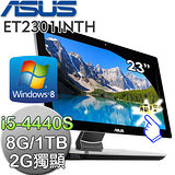 ASUS華碩 ET2301INTH  Intel i5-4440S四核心 2G獨顯 Win8 十點觸控 23吋 AIl-in-One液晶電腦(黑)【贈原廠鍵鼠】(ET2301INTH-444CANG)