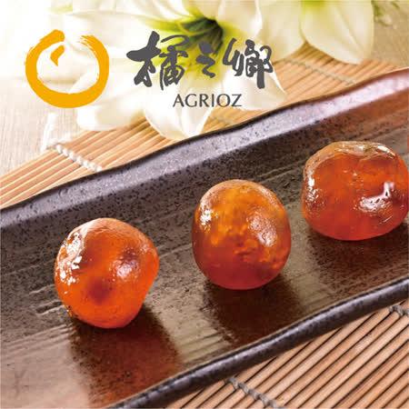 【橘之鄉】宜蘭名產蜜餞 任選3包 (300g/包)