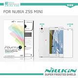 NILLKIN NUBIA Z5S MINI 超清防指紋保護貼 (含鏡頭貼套裝版)