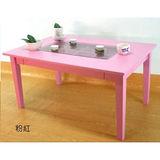 【空間生活】八宮格玻璃收納茶几桌(粉紅)