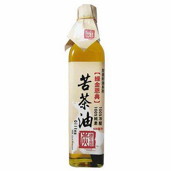 炭道 苦茶油 3瓶組 (500g/瓶)