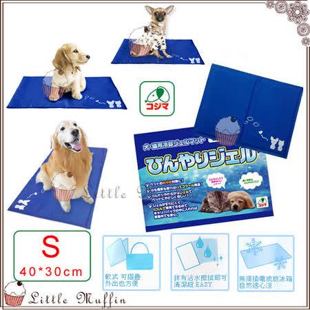【網購】gohappy線上購物日本KOJIMA 狗.貓超涼舒適果凍凝膠軟式涼墊 涼床s號 30x40cm 吉娃娃 約克夏效果如何台中 市 愛 買
