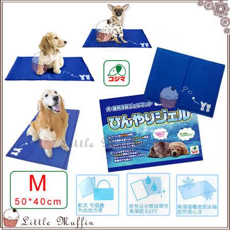 【私心大推】gohappy 購物網日本KOJIMA 狗.貓超涼舒適果凍凝膠軟式涼墊 涼床 M號 50x40cm 貴賓 臘腸好用嗎永和 sogo 百貨 公司
