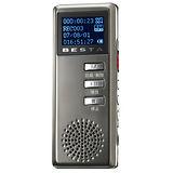 無敵專業數位錄音筆R98-8G