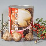 【田薯黍】佳力可黑蒜頭養生土雞(含運)