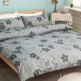 LAMINA  《日式櫻花-灰》雙人加大混紡棉床包被套四件組