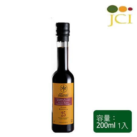 《JCI 艾欖》極品頂級Sotaroni 25年陳年PX葡萄酒醋200ml