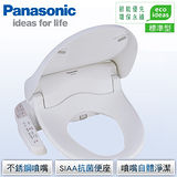 Panasonic國際牌 微電腦馬桶座DL-SJX11RTWM(標準型)