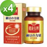 【愛之味生技】納豆激酉每保健膠囊(60粒/瓶) 4入組