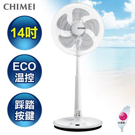【CHIMEI奇美】14吋DC馬達微電腦ECO立扇風扇(豪華款) DF-14B0ST