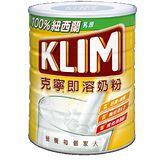 《克寧》即溶奶粉2.05kg