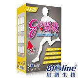 【BIOline星譜生技】go+UC-II 非變性二型膠原蛋白(30顆/盒)