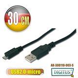 曜兆DIGITUS USB2.0轉microUSB2.0*30公分手機傳輸線