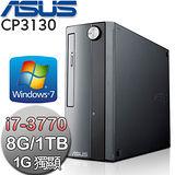 ASUS華碩 CP3130【福爾摩斯】Intel i7-3770S四核心 1G獨顯 Win7電腦(CP3130-37SAA7E)【附原廠無線鍵盤滑鼠組】