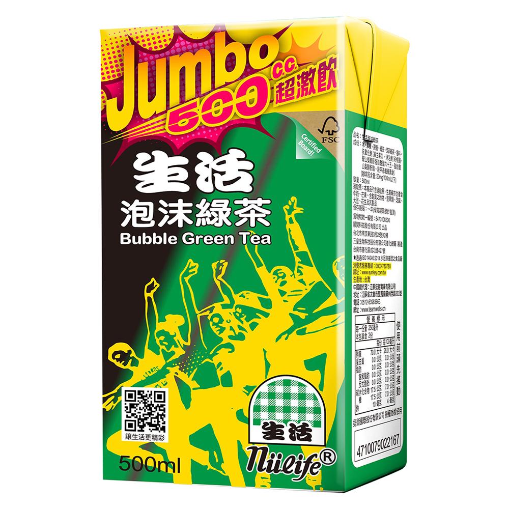 ~ ~泡沫綠茶^(500ccX24入^)