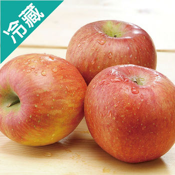 紐西蘭富士蘋果120/5粒(110g±5%/粒)