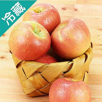 紐西蘭富士蘋果120/10粒(110g±5%/粒)