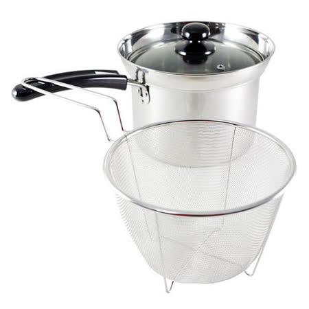 Nudu 日本設計18cm深型單柄便利鍋