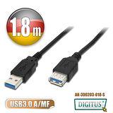 曜兆DIGITUSUSB3.0A公轉A母線(USB3延長用)*1.8公尺