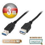 曜兆DIGITUSUSB3.0A公轉A母線(USB3延長用)*3公尺