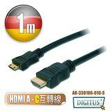 曜兆DIGITUS HDMI A轉C互轉線-1公尺(公-公)*HDMI轉miniHDMI線