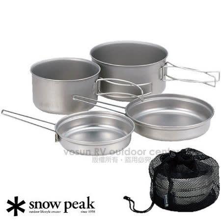 【日本 Snow Peak】鈦合金個人雙鍋組 1000ml + 780ml.2鍋2蓋4件組