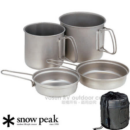 【日本 Snow Peak】鈦合金鍋組 1400ml + 900ml.2鍋2蓋4件組_ SCS-010T