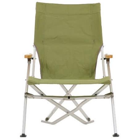 【日本 Snow Peak】熱賣款休閒椅-30cm -卡其舒適折疊椅.導演扶手椅 LV-090GR