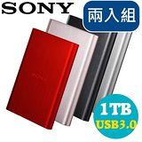 『2入組』SONY HD-E1 1TB USB3.0 2.5吋髮絲紋行動硬碟 -加送硬碟絨布套