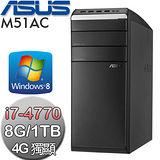 ASUS華碩 M51AC【創世勇者】Intel i7-4770四核心 4G獨顯 Win8.1電腦(M51AC-477AANE)【附威力導演12豪華版+PC-Cillin2014防毒+原廠鍵盤滑鼠組】