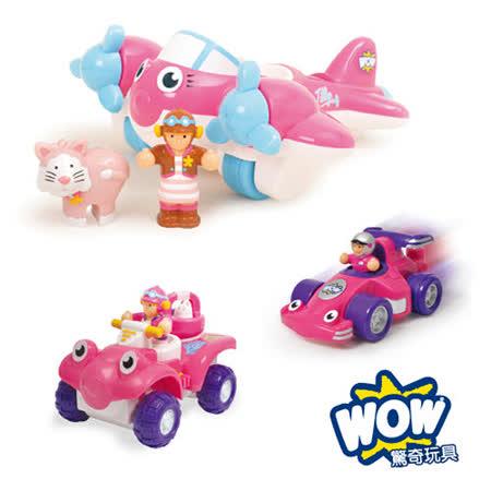 英國【WOW Toys 驚奇玩具】女孩探險組