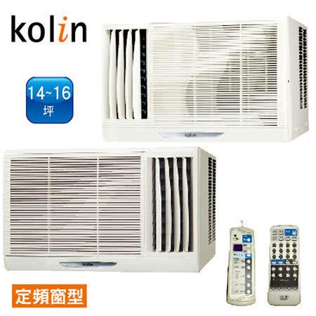Kolin歌林 14~16坪窗型節能不滴水冷氣(KD-562L01/KD-562R01)送安裝
