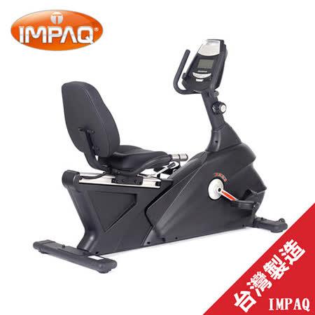 IMPAQ英沛克 健身房規格 臥式健身車 GS-C1170 舒適人體工學座墊/室內腳踏車