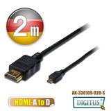 曜兆DIGITUS HDMI A轉D互轉線-2公尺(公-公)*HDMI轉microHDMI線