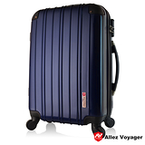 【法國Allez Voyager奧莉薇閣】旅遊精靈24吋PC輕量行李箱(寶石藍)