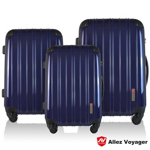 【法國 奧莉薇閣】旅遊精靈硬殼輕量PC天母 新光 三越行李箱三件組(寶石藍)