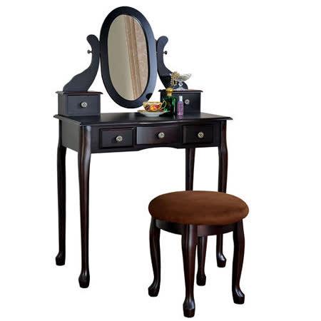 【Asllie】古典化妝桌椅組-咖啡色