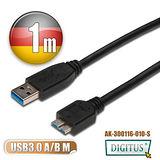 曜兆DIGITUS USB3.0A公轉B公線miniUSB3.0*1公尺藍色