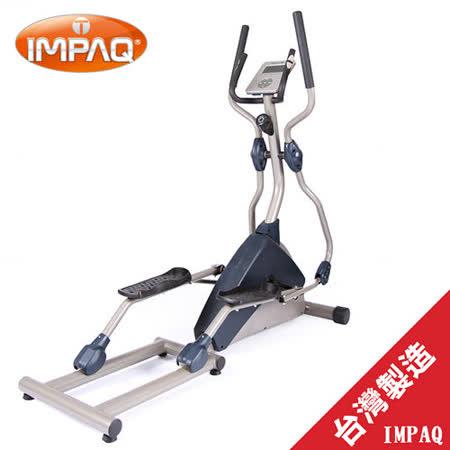 IMPAQ英沛克 橢圓交叉訓練機 GS-E1913 輕鬆操作免組裝/瘦身/健身/橢圓機/台灣製造