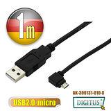 曜兆DIGITUS USB2.0A公轉microB公左轉接頭線*1公尺黑色
