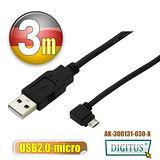 曜兆DIGITUS USB2.0A公轉microB公左轉接頭線*3公尺黑色