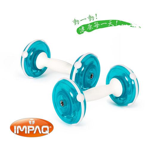 IMPAQ 動能啞鈴 GS~S104 有氧啞鈴 重力訓練 蝴蝶袖不再來