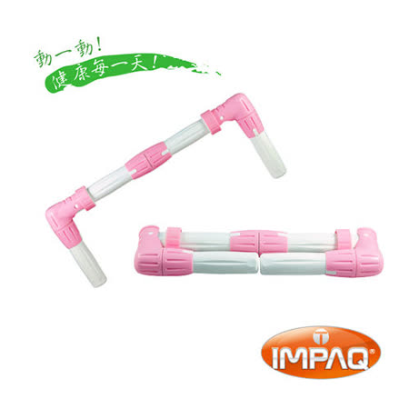 IMPAQ 手轉運動器 GS-S103 居家運動 舒緩 手部肌肉 常運動保健康 兩色可選