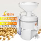 【鳳梨牌】果菜豆漿榨汁研磨機 GR-301L