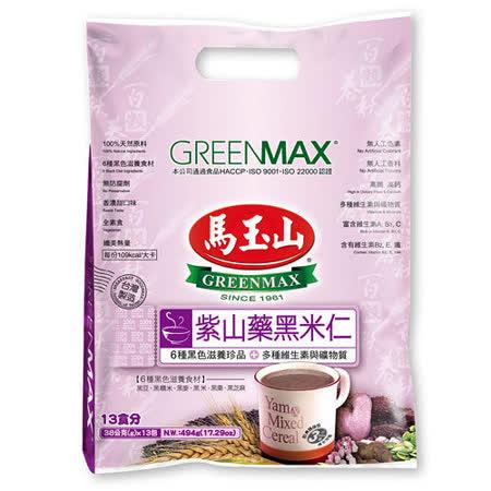【馬玉山】紫山藥黑米仁(13小包/袋)