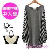 預購【CHACO PLUS】韓製顯瘦條紋剪裁蝙蝠長袖寬版衫4610(黑色L-XL)